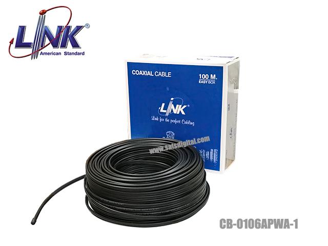 สายกล้องวงจรปิด LINK พร้อมสายไฟ กล่อง 100 เมตร สีดำ