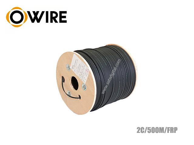 สายไฟเบอร์ออฟติก Owire 2 Core ม้วน 500 เมตร มีสลิง
