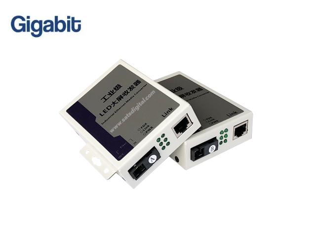 Gigabit Fiber Media Converter For LED Card 3KM (WDM)