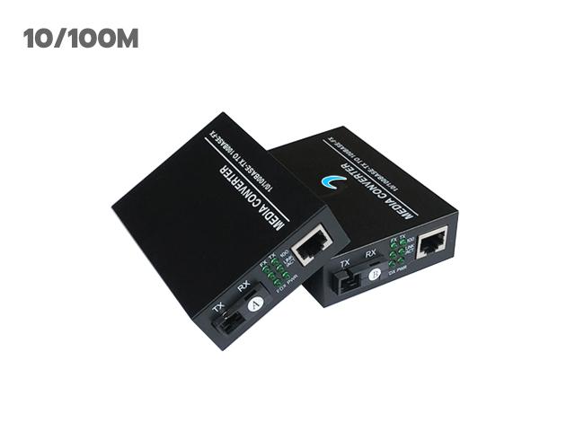 10/100M Fiber Media Converter 20KM (WDM)