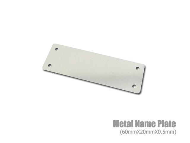 แผ่นอลูมิเนียมเพลท สำหรับติดป้ายระบุชื่อต่างๆ (Metal Name Plate)