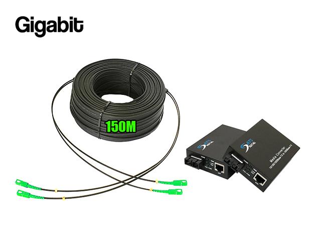 Ftth Drop 2 Core Owire 150 เมตร + Media Duplex Gigabit