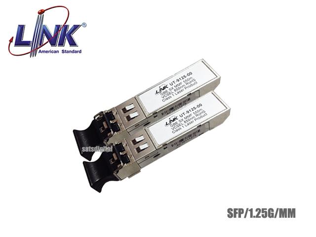 SFP MODULE MULTI MODE LINK 1.25G LC 550M DX