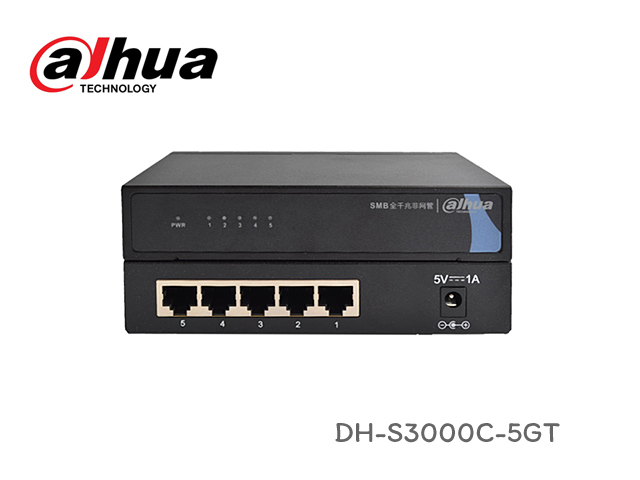 GIGABIT SWITCH 5 PORT DAHUA รุ่น DH-S3000C-5GT