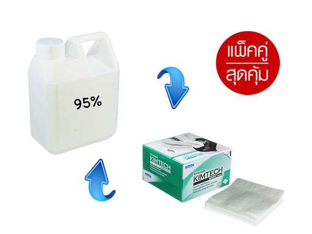 แอลกอฮอล์บริสุทธิ์ 95% บรรจุ 1 ลิตร + กระดาษ KIMWIPES 1 กล่อง 280 ชิ้น